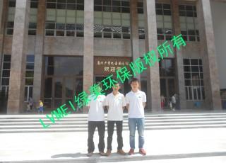 广州少年儿童图书馆治理工程