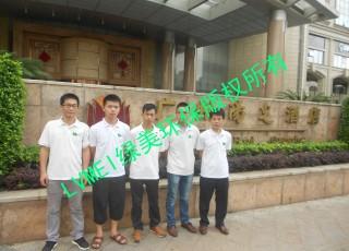 广州阳光酒店治理工程