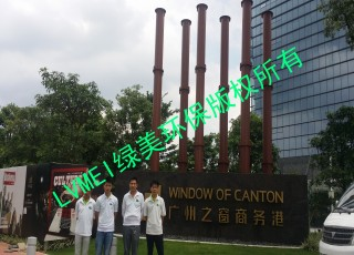 广州之窗治理工程