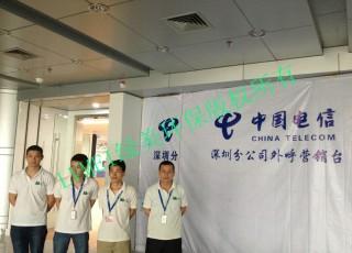 深圳中国电信室内空气净化工程