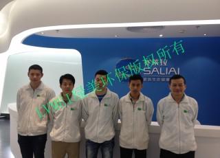 广州赛莱拉生物科技有限公司室内空气净化工程
