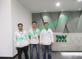 广州要玩娱乐网络技术有限公司室内空气净化治理工程
