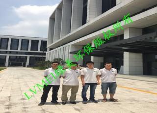 南方电网新总部基地室内空气净化治理工程