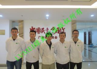 中国民主建国会室内空气净化治理工程