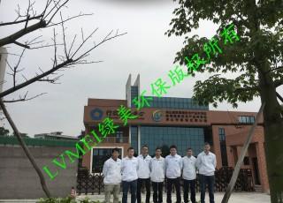 佛山国家技术产业开发区狮山镇行政服务中心室内空气净化治理工程
