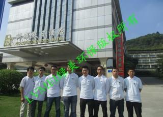 广州科学城假日酒店室内空气净化治理工程