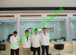 华夏银行(南沙分行)室内空气净化治理工程