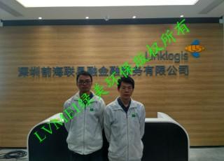深圳前海联易融金融服务有限公司室内空气净化治理工程