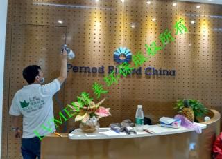 佛山保乐力加(中国)贸易有限公司室内空气净化治理工程