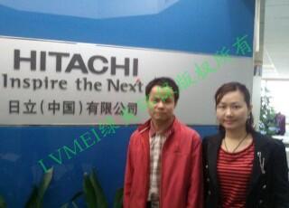 日立(中国)有限公司室内空气治理工程