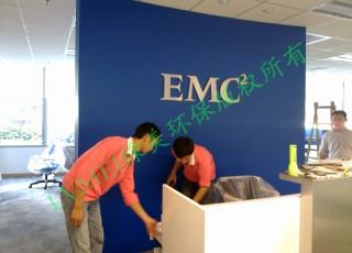 深圳EMC易安信电脑系统(中国)有限公司治理工程