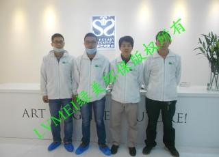 深圳苏菲艺术教育机构治理工程