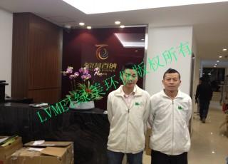 深圳京基百纳室内空气净化治理工程
