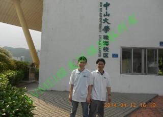 中山大学珠海校区治理工程