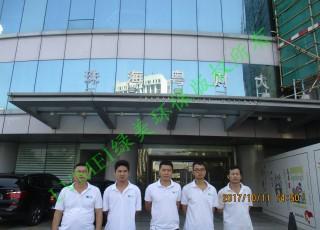珠海粤财假日酒店室内空气治理工程