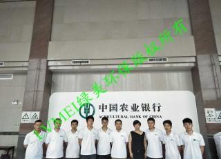 中国农业银行广东分行营业部新总部室内空气治理工程