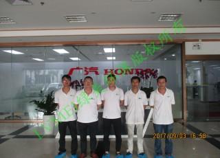 广汽集团室内空气净化治理工程