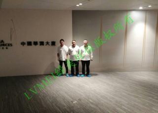 中国华润大厦室内空气净化治理工程