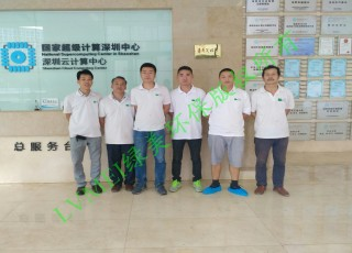 国家超级计算深圳云计算中心室内空气净化治理工程