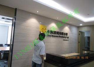 深圳华润地产室内空气净化治理工程