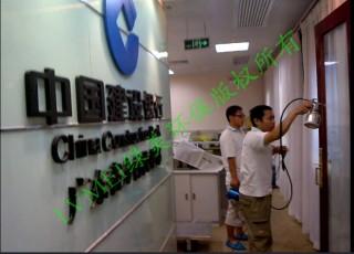 广东省建设银行室内治理工程