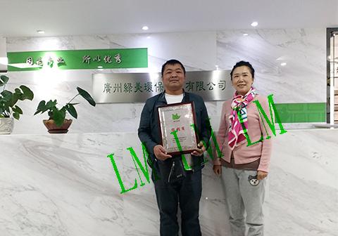 湖北武汉加盟商