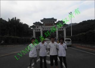 广州市松园宾馆室内空气治理工程