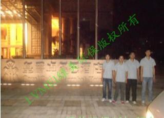 中山市皇爵卓尔巴酒店室内空气治理工程