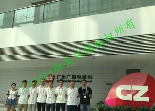 广州广播电视台室内空气治理工程