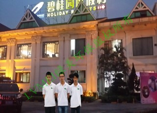 广州碧桂园度假村治理工程