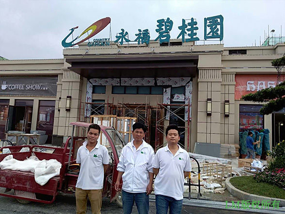 12betcom案例-桂林永福碧桂园空气治理工程